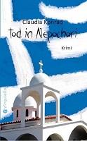 Cover_Alepochori_GA